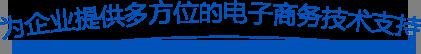 赣州网站优化