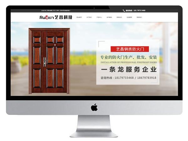 江西省艺昌科技有限公司