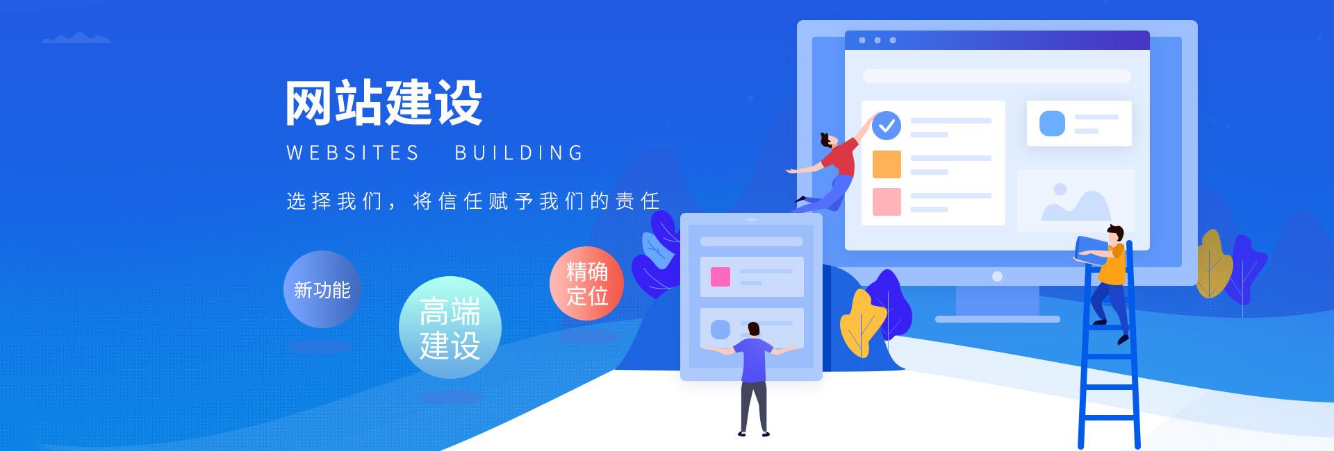 赣州网站建设