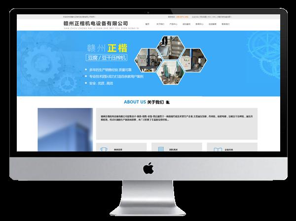 赣州正楷机电设备有限公司
