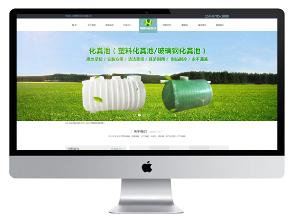 江西明辉环保科技有限公司