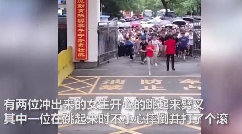 赣州博网科技