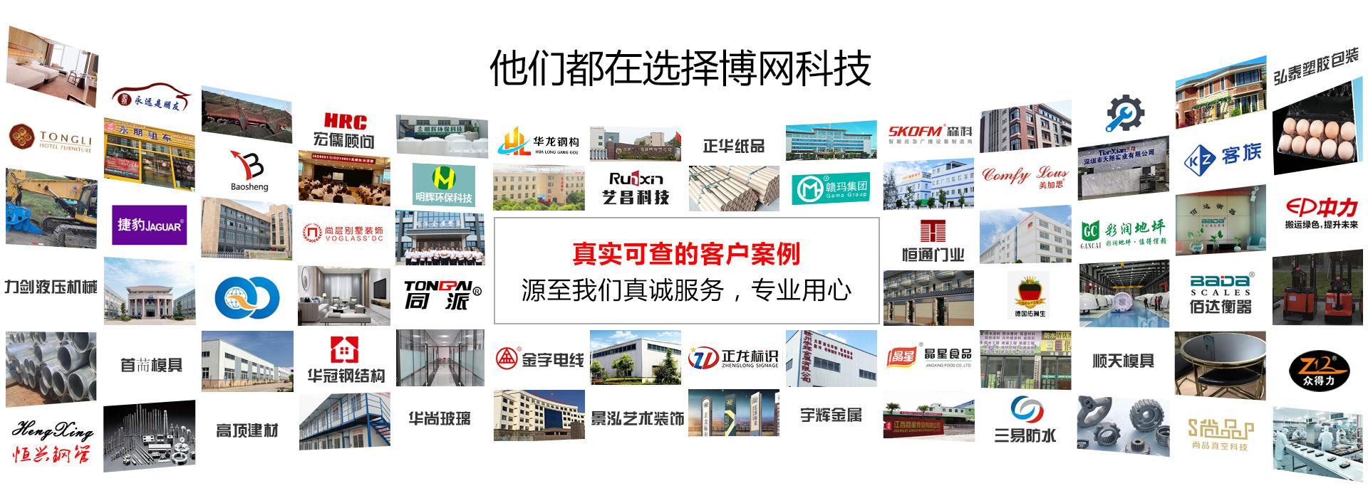 赣州网络公司